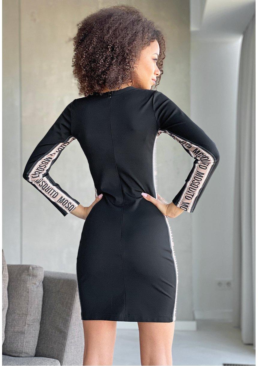 Dopasowana sukienka z lampasem logo Czarna